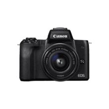 Canon - EOS M50 zwart + 15-45mm IS STM zwart