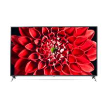 LG - 75UN70706 LED TV